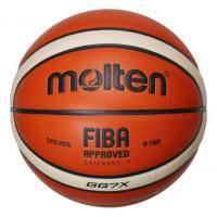 5aa3d003a5053f ▷ N°1 du ballon de Basket. Le Spécialiste et l'Expert du Ballon de ...
