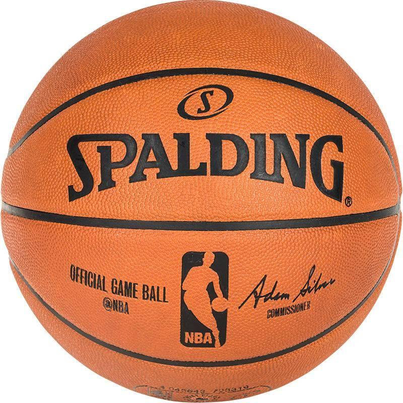 292105152d5b8 ▷ Ballon Officiel NBA - Le ballon de basket GameBall de Spalding